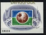 Rumänien Mi # Block 115 gestempelt Fussball-WM 1974 (28925)