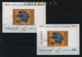 Bulgarien Mi # Block 52 A und B gestempelt (28915)