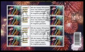 Schweiz Mi # 1706 Kleinbogen gestempelt (28985)