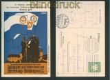 Bayern Privat-GSK PP 15 C 94 bayrisxhe Jubiläums-Landesausstellung Nürnberg 1906 (27779)