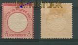 Deutsches Reich Mi # 25 XI ungebraucht mit Plattenfehler (27790)