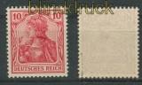 dt. Reich Mi #  71 postfrisch geprüft Jäschke-L. BPP (27800)
