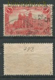 dt. Reich Mi #  78 B gestempelt geprüft Jäschke-L. BPP (27801)