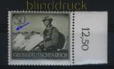 Deutsches Reich Mi # 885 I Plattenfehler Drahtseilbahn postfrisch (27882)