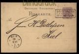 Deutsches Reich 5 Pfennig GSK Seitenberg R.B. Brslau 1883 (29227)