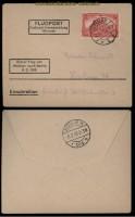 dt. Reich Mi # 94 B II Flugpost National-Versammlung Weimar 6.2.1919 (29235)