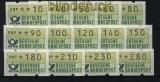 Bund ATM 1981 Mi # 1 Versandstellensatz 1 postfrisch (28227)