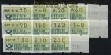 Bund ATM 1981 Mi # 1 Versandstellensatz 1 postfrisch teilweise mit Nummern (28237)