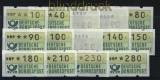 Bund ATM 1981 Mi # 1 Versandstellensatz 1 postfrisch teilweise mit Nummern (28238)