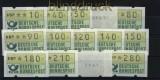 Bund ATM 1981 Mi # 1 Versandstellensatz 1 postfrisch teilweise mit Nummern (28240)