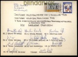 Bund Brief mit Unterschriften der Mannschaft des Deutschen Volleyballmeisters HSV 1985 (28304)