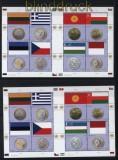 UNO Wien 3 x Mi # 691/98 Klbg. Flaggen und Münzen postfrisch und 1 x gestempelt (29764)