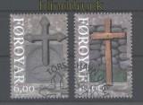 Faröer Mi # 657/58 Alte Kreuze gestempelt (30027)