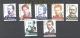 Rumänien Mi # 6599/6605 Porträts 2012 gestempelt (30282)