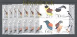 Slowenien 7 x Mi # 113/16 einheimische Vögel als 4er-Blöcke postfrisch (30287)