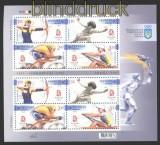 Ukraine Mi # 936/39 Kleinbogen postfrisch Olympiade Peking 2008 (30296)