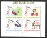 Guinea-Bissau Mi # 5342/45 Olympiade Peking 2008 postfrischer Kleinbogen (29947)
