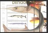 Mikronesien 2011 Fische postfrischer Kleinbogen (29892)