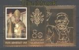 Guyana Mi # 7964 80. Geburtstag von Papst Benedikt postfrisch (29793)