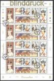 Isle of Man Mi # 1045/50 50. Jahrestag Krönung Königin Elisabeth II gestempelt (30096)