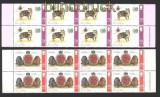 Isle of Man 8 x Mi # 1698 und 8 x Mi # 1699 Katzen postfrisch (30099)