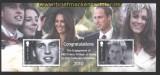 Isle of Man Mi # Block 76 Verlobung Prinz William + Catherine Middleton postfrisch (30108)