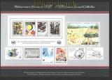 UNO Genf Jahressammelmappe 1986 postfrisch (30064)