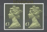 Großbritannien Mi # 732 Freimarke: Königin Elizabeth II waagerechtes Paar postfrisch (30154)