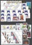Slowenien postfrische Marken aus 1991 bis 1993 Mi # 1 bis 67 (30317)