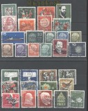 Bund 1957 kompletter gestempelter Jahrgang ohne Lumogen (30451)
