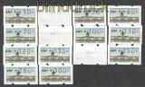 Berlin ATM 1987 Mi # 1 Versandstellensatz 1 postfrisch (30463)