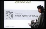 Guernsey Mi # 1380/85 Prestige-MH 30. Geburtstag von Prinz William postfrisch (30713)