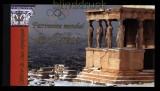 UNO Genf Markenheftchen Mi # O-109 UNESCO-Welterbe: Griechenland postfrisch (30794)