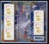 Frankreich Mi # 5255 Chinesisches Neujahr postfrischer Kleinbogen (30852)