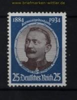 dt. Reich Mi # 543 y 25 Pfg. Kolonialforscher postfrisch (31334)