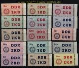 DDR Dienst B ZKD Mi # 1/15 Laufkontrollzettel für die Volkspolizei postfrisch (31454)