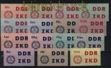 DDR Dienst B ZKD Mi # 1/15 Laufkontrollzettel für die Volkspolizei postfrisch (31455)