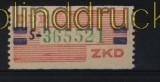 DDR Dienstmarken B Mi # 27 S Schwerin postfrisch (31461)