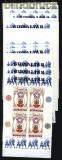 Gibraltar 16 x Mi # Block 2 postfrisch mit verschiedenen Plattennummern (31144)