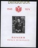 Monaco Mi # Block 6 postfrisch Thronjubiläum des Fürsten Rainier (31175)