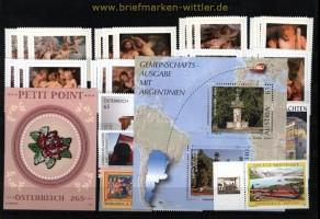 Österreich postfrische Neuheiten mit personalisierten Marken aus 2011 (31186)