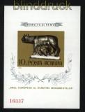 Rumänien Mi # Block 122 postfrisch Romulus und Remus (31198)