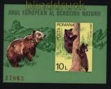 Rumänien Mi # Block 168 postfrisch Europäisches Naturschutzjahr (31203)