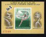 Rumänien Mi # Block 168 postfrisch Olympische Sommerspiele Moskau (31203)