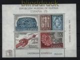 Spanien Mi # Block 19 postfrisch Intern. Briefmarken-Ausstellung ESPAÑA '75 (31223)