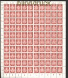 DDR Dienst Mi # D 39 y AY kompletter postfrischer Schalterbogen mit Druckvermerk 4 (30221)