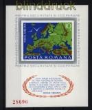 Rumänien Mi # Block 125 postfrisch KSZE-Block (31773)