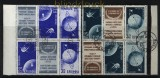 Rumänien Mi # 1677/80 2 Kehrdruck-6er-Blöcke gestempelt (31775)