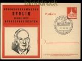Berlin GSK P 42 mit privaten Zudruck Wahl des Bundespräsidenten Sonderstempel (31846)