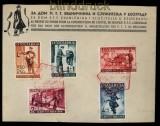 Jugoslawien Mi # 408/12 Ersttagsbrief FDC Postalltag  (31958)